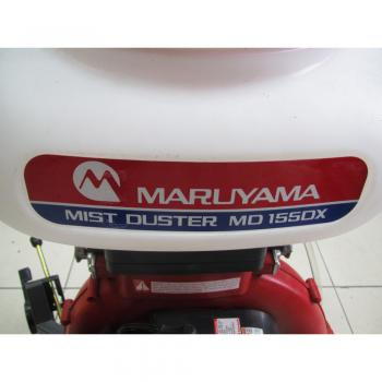 Опрыскиватель бензиновый Maruyama MD 155 DX - slide2