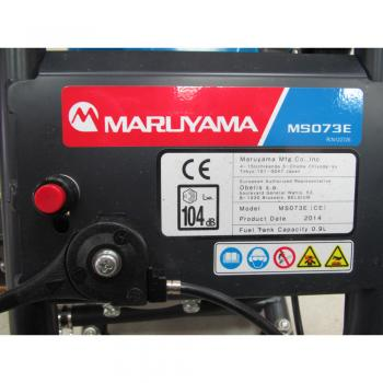 Опрыскиватель бензиновый Maruyama MS 073 Е - slide3