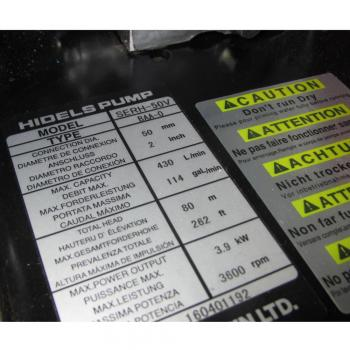 Мотопомпа высокого давления Koshin SERH-50V - slide6